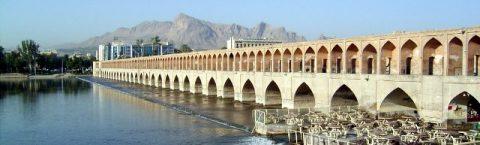 اصفهان شهر تمدن ها